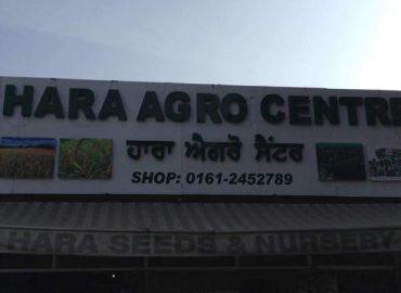 Hara Seeds and Nursery
