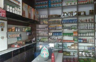 Green Garden Shop